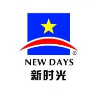 香港新時光有限公司
