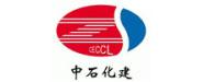 中石化工建设有限公司南方分公司