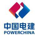中国电建集团河北公司