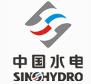 中国水电基础局有限公司国际公司