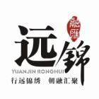 四川远锦国际