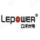 深圳市立洋光电子股份有限公司